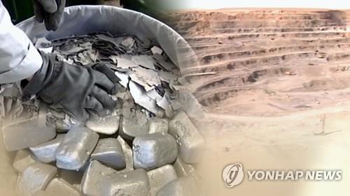 韩政府发布稀有金属产业发展对策