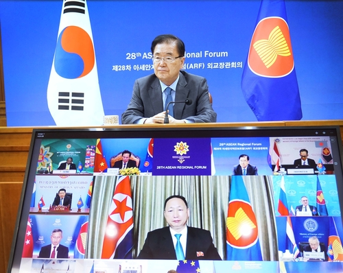 韩外长出席东盟论坛敦促朝鲜兑现无核化承诺