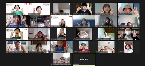 韩国河东郡和张家界市在线举办青少年交流活动