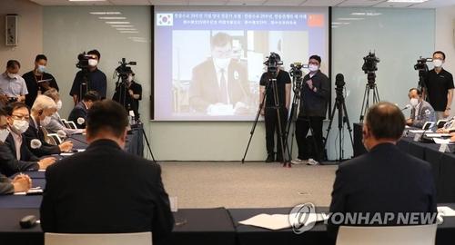 详讯:韩中建交29周年纪念论坛在首尔举行