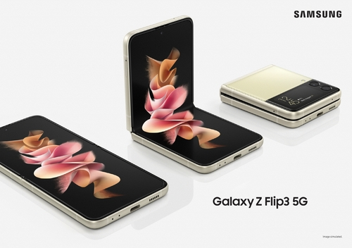 三星电子在线发布新品Galaxy Z Flip3