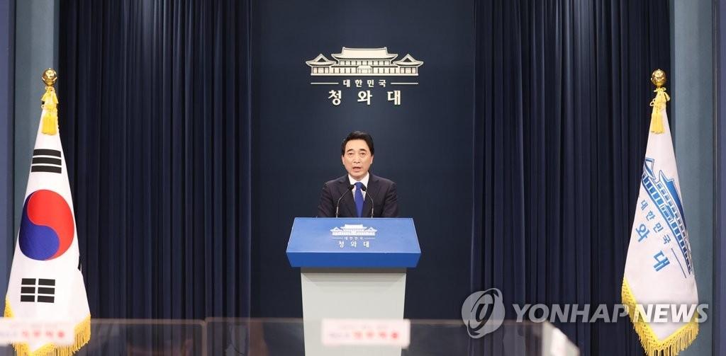 8月13日,在青瓦台,青瓦台与民沟通首席秘书朴洙贤举行记者会。 韩联社