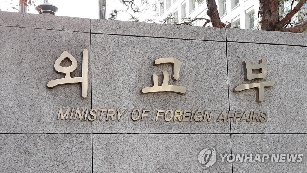 韩国宣布关闭驻阿富汗大使馆并撤离相关人员