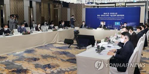 韩哈举办商务圆桌会共商经济合作