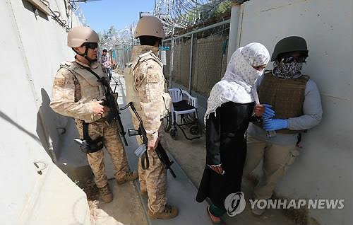 韩外交部:暂无法同阿富汗进行合作项目