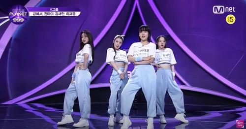 Mnet全球女团选秀节目《Girls Planet 999:少女大战》 韩联社/Mnet供图(图片严禁转载复制)