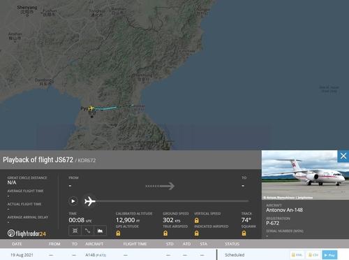 消息:金正恩专机同款客机昨从平壤飞元山