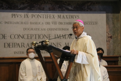 天主教神父金大建诞辰200周年纪念弥撒在梵蒂冈举行