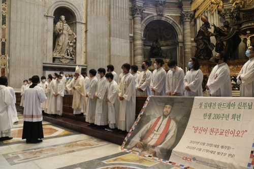 当地时间8月21日,在位于梵蒂冈城国的圣伯多禄大殿,韩国天主教神父金大建诞辰200周年纪念弥撒举行。图为教廷圣座圣职部部长、韩国天主教大田教区主教俞兴植和韩国人司祭参加弥撒。 韩联社