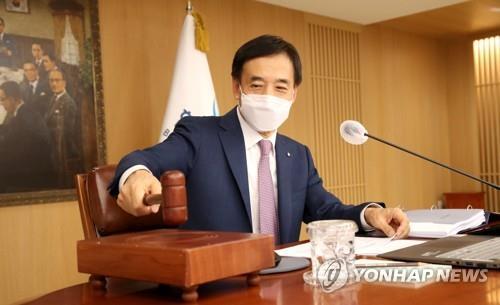 详讯:韩央行将基准利率上调至0.75%