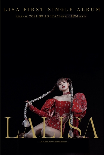 BLACKPINK成员LISA下月推首张个人专辑