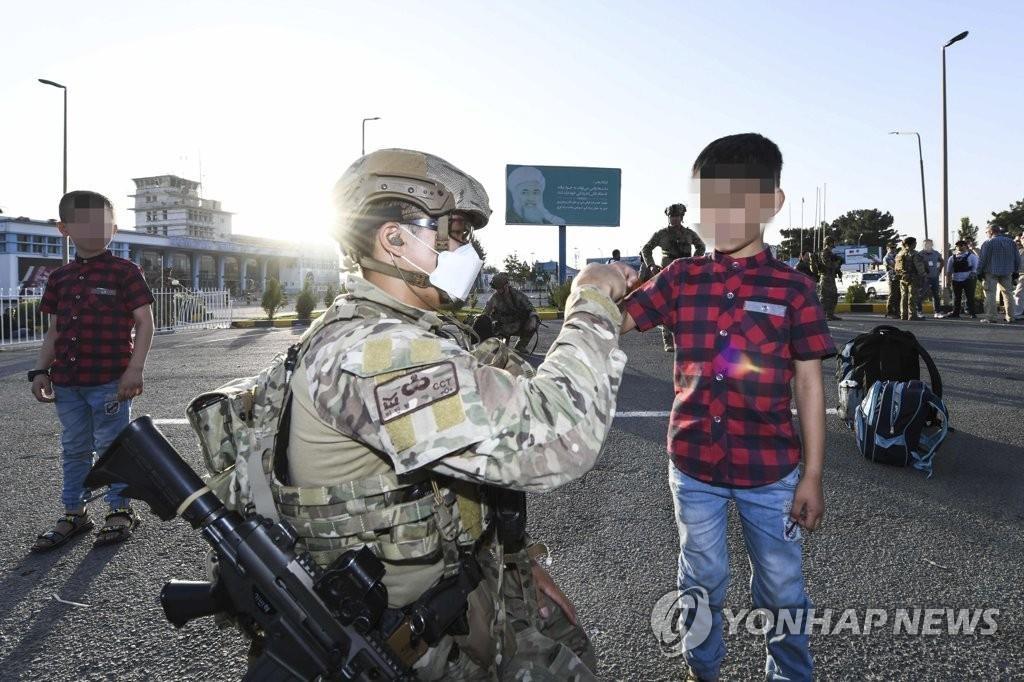 2021年8月26日韩联社要闻简报-2