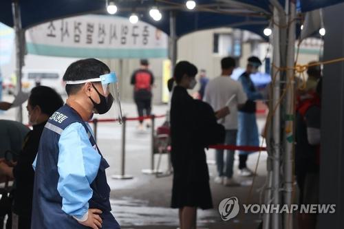 简讯:韩国新增1619例新冠确诊病例 累计248568例