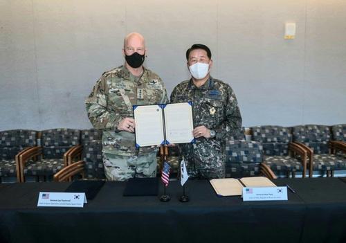 韩国空军和美国太空军将成立例行政策协商机制