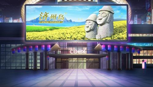 韩国人气景点亮相中国手游《劲舞团》
