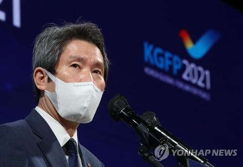 韩统一部长官强调韩朝美重启对话重要性