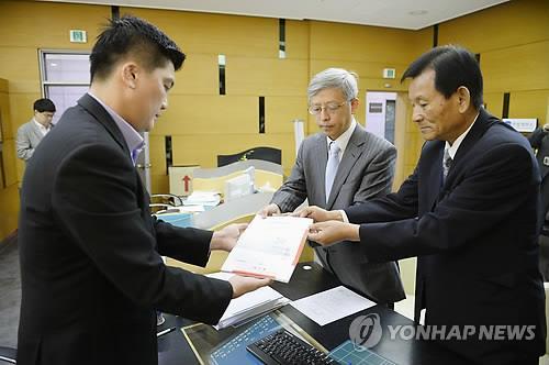 """韩宪院驳回韩籍""""战犯""""诉政府不对日索赔的违宪审查"""