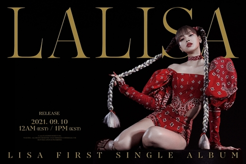 BLACKPINK成员LISA个辑预售量破70万