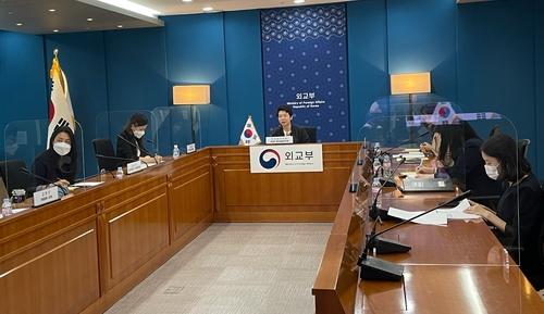第25次韩中经济合作会议在线举行
