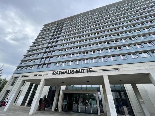 资料图片:德国柏林米特区政府大楼 韩联社
