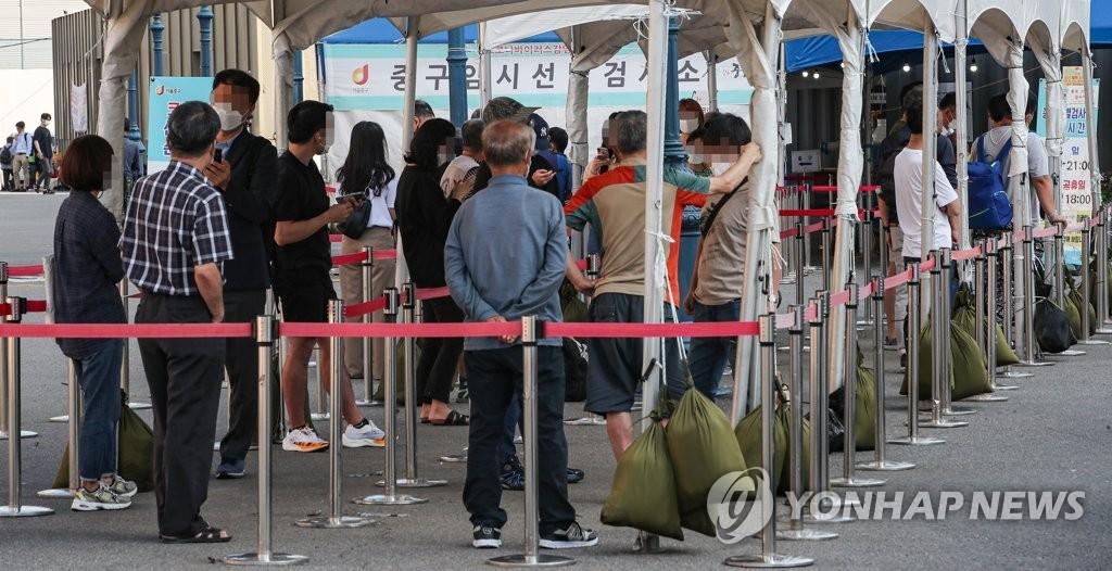 2021年9月3日韩联社要闻简报-2