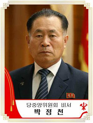 朝军总参谋长朴正天晋升为政治局常委