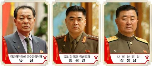 左起依次为俞镇、林光日、张正男。 韩联社/《劳动新闻》官网截图(图片仅限韩国国内使用,严禁转载复制)