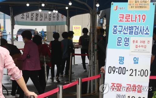 2021年9月8日韩联社要闻简报-2