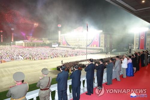 朝鲜在建政73周年纪念日举行民防阅兵