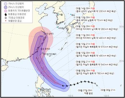 """台风""""灿都""""下周或给韩国带来局部暴雨"""