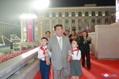 2021年9月9日韩联社要闻简报-2