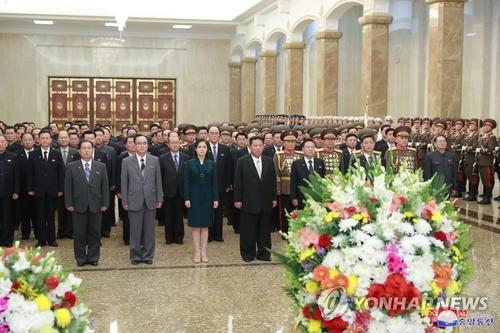 2021年9月10日韩联社要闻简报-1