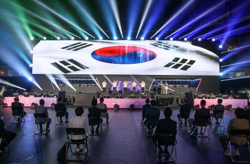 首届韩中日电竞大赛在首尔开幕