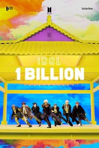 防弹少年团《IDOL》MV播放量破10亿
