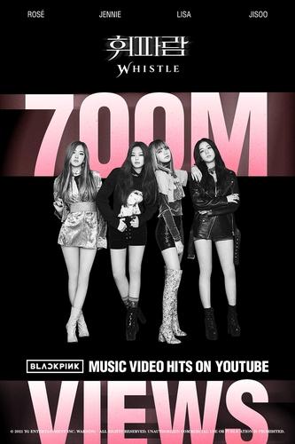 BLACKPINK出道主打歌《WHISTLE》MV播放量突破7亿。 Y娱乐G供图(图片严禁转载复制)