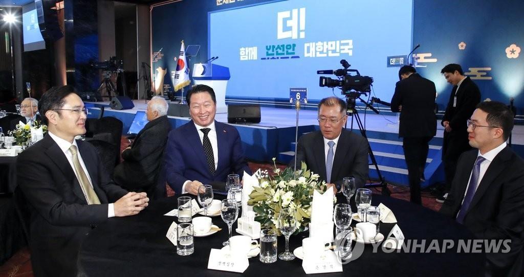 调查:韩国主要财阀陆续交棒年轻一代
