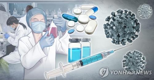 2021年9月13日韩联社要闻简报-2