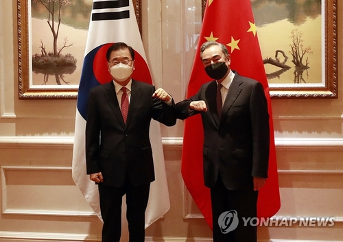 韩国外长郑义溶今将会见中国外长王毅