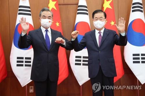 2021年9月15日韩联社要闻简报-1