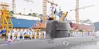 详讯:韩潜艇成功试射自研潜射弹道导弹