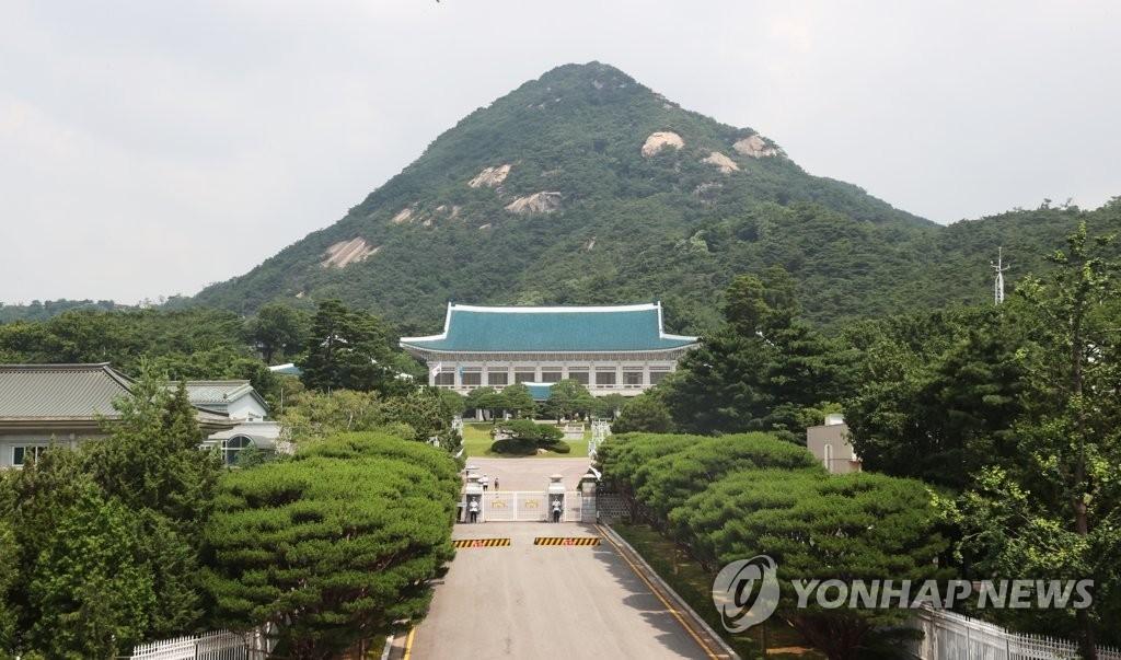资料图片:青瓦台 韩联社