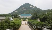 韩国安常委会对朝鲜射弹深表忧虑