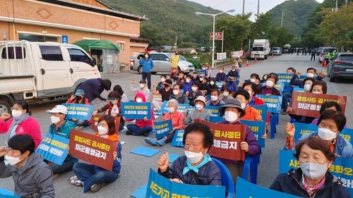 """资料图片:""""萨德""""基地所在地居民和公民团体成员静坐示威。 韶成里综合状况室供图(图片严禁转载复制)"""