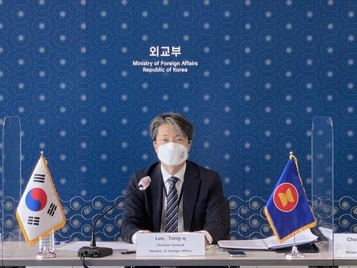 首届韩东盟环境及气候变化对话在线举行