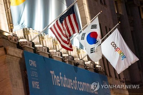 软银愿景基金出售韩电商Coupang部分股票