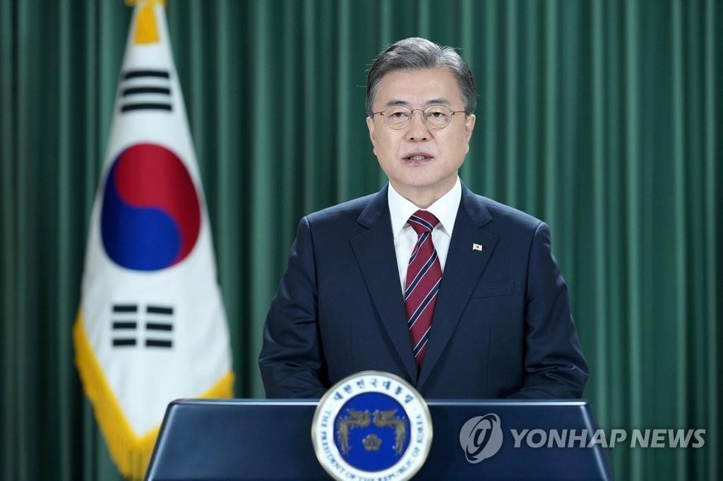 中等强国合作体领导人声明强调维护多边主义