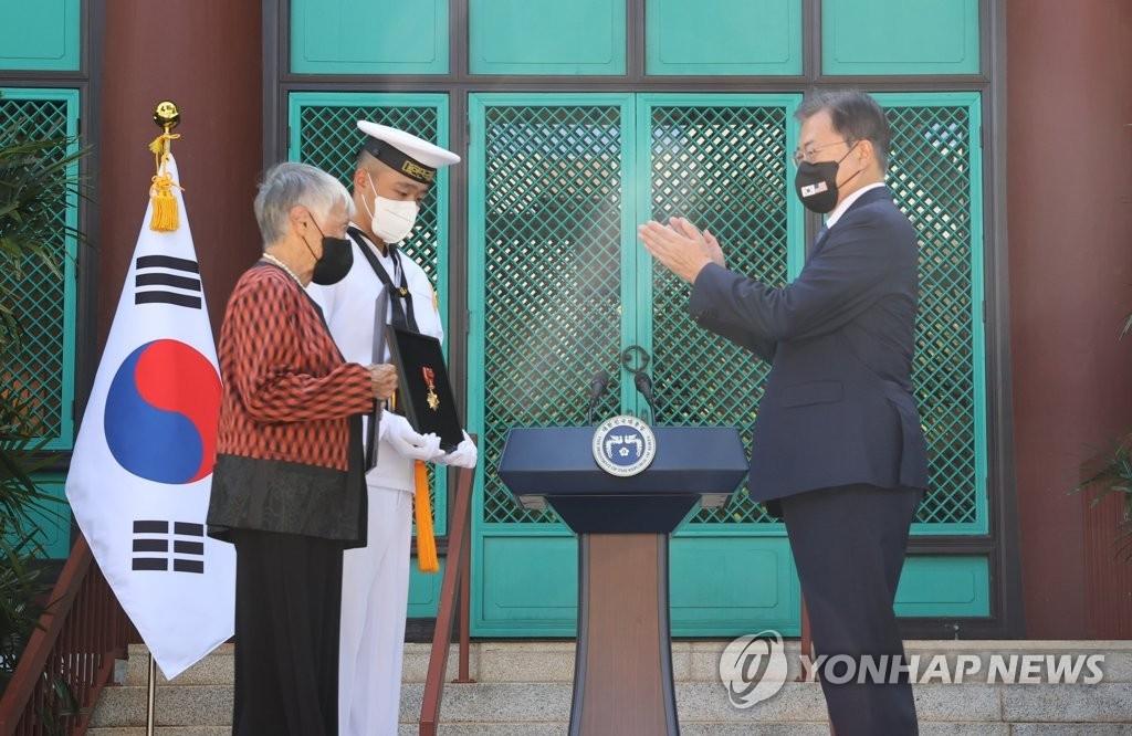 2021年9月23日韩联社要闻简报-1