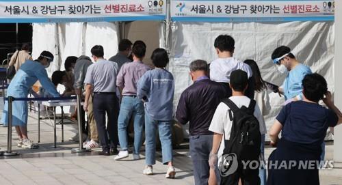 韩政府:确诊病例数短期内恐再增
