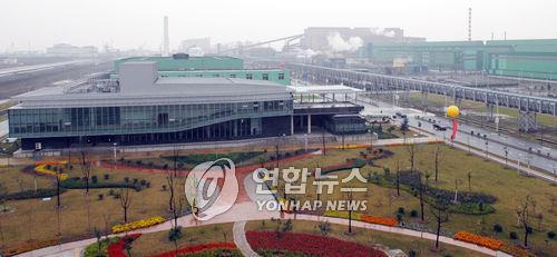 韩钢企POSCO江苏不锈钢厂因限电暂时停产