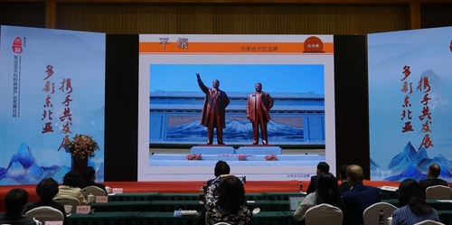 朝鲜在华出席旅游论坛积极吸引外资